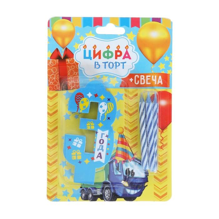 """Свеча в торт EVA цифра 3 """"С днем рождения"""" - фото 35609287"""