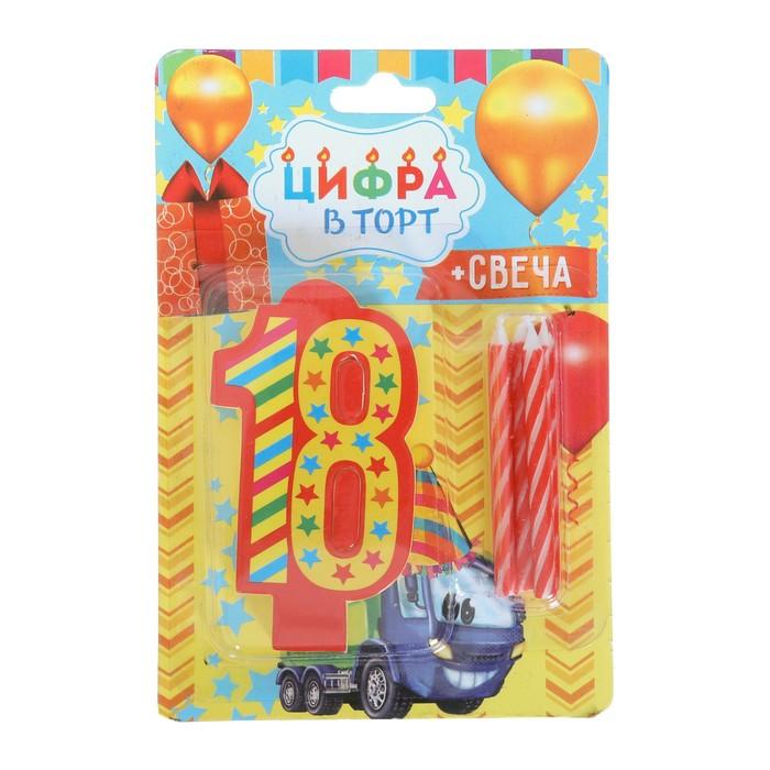 """Свеча в торт EVA цифра 18 """"С днем рождения"""" - фото 35609293"""