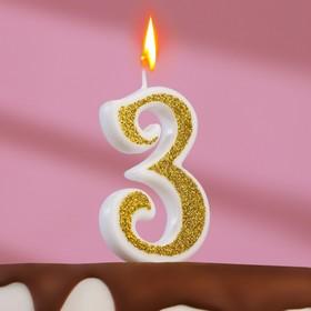 """Свеча для торта """"Блёстки"""" цифра 3, золотистая"""