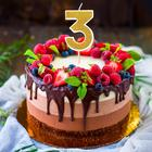 "Свеча для торта ""Блёстки"" цифра 3, золотистая - фото 972980"