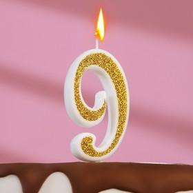 """Свеча для торта """"Блёстки"""" цифра 9, золотистая"""