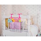 """Кармашки на детскую кроватку """"Ты самое главное в жизни. Любимая малышка"""", 2 отделения - фото 105456910"""