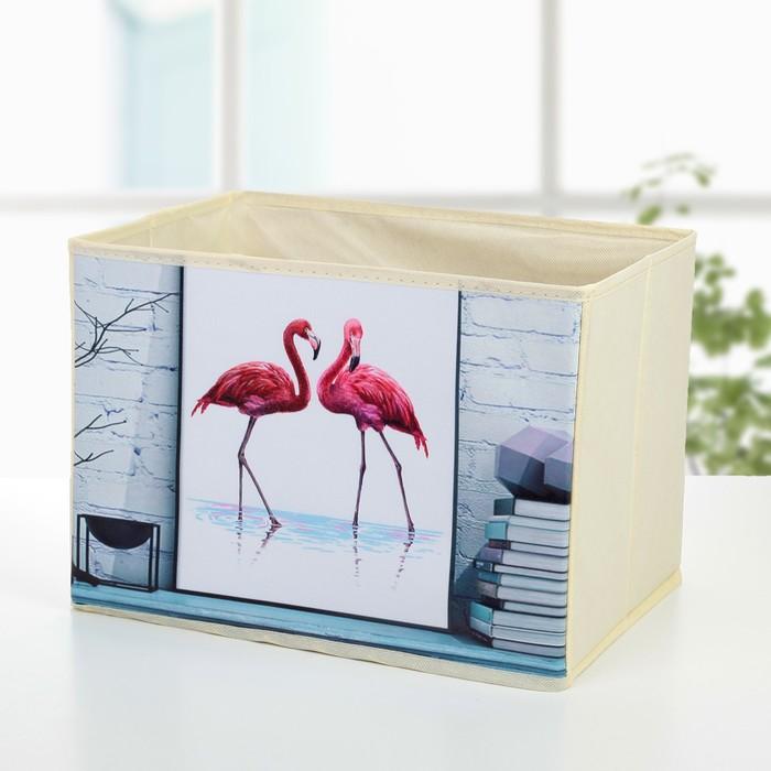 "Короб для хранения 33×24×23 см ""Фламинго"", цвет бежевый"