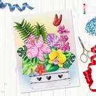 Вышивка объёмная бисером и лентами «Тропическая композиция», 24 × 32 см. Набор для творчества
