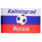 Russia flag with soccer ball, Kaliningrad, 60x90 cm, polyester