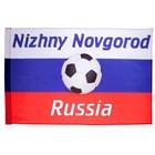 Флаг России с футбольным мячом, Нижний Новгород, 60х90 см, полиэстер