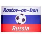 Флаг России с футбольным мячом, Ростов-на-Дону, 60х90 см, полиэстер
