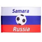 Флаг России с футбольным мячом, Самара, 60х90 см, полиэстер