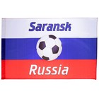 Russia flag with soccer ball, 60x90 cm, Saransk, tricolor, polyester
