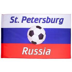 Флаг России с футбольным мячом, Санкт-Петербург, 60х90 см, полиэстер Ош