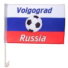 Russia flag with soccer ball, 30x45 cm, Volgograd, stock for machines of 45 cm, polyester