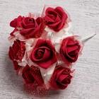 Букет d=17, 9 цветков, бордовый