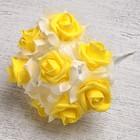 Букет d=17, 9 цветков, жёлтый