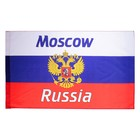 The Russian flag with the coat of arms, Moscow, 90x60 cm, polyester