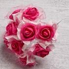 Букет d=17, 9 цветков, малиновый
