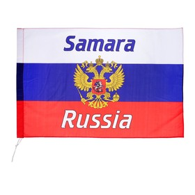 The Russian flag with the coat of arms of Samara, 60x90 cm, polyester
