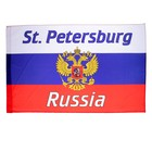 Flag of Russia with coat of arms, Saint-Petersburg, 60x90 cm, polyester