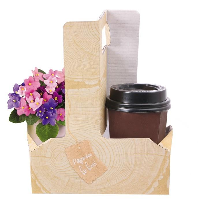 Переноска для цветов и кофе «Радости во всем!», 21.5 × 17 × 8 см