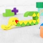 Puzzle-snake-Elephant, small