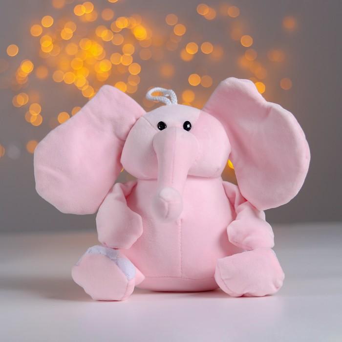 """Мягкая игрушка """"Слоник"""", цвет розовый"""
