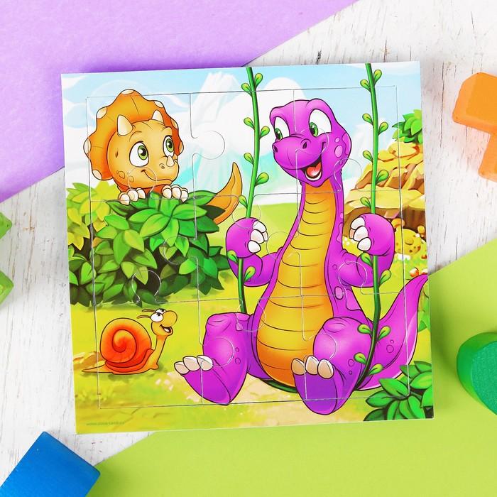 """Развивающий пазл """"Динозаврики"""", 15 х 15 см"""