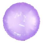 """Шар полимерный 18"""" """"Неон"""", круг, цвет тёмно-фиолетовый"""