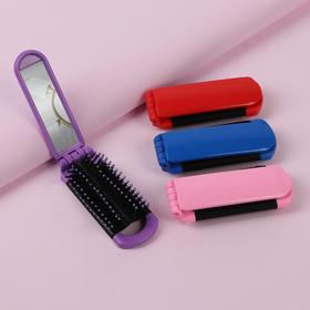 Massage foldable comb with mirror, rectangular, MIX color