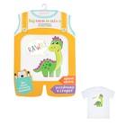 Термонаклейка для декорирования текстильных изделий детская «Динозаврик», 14 х 14 см