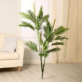 Дерево искусственное 'Пальма' 120 см Ош