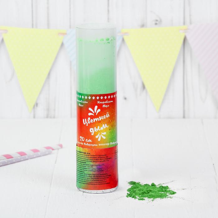 Хлопушка - цветной дым «Яркий взрыв эмоций», зелёный, 20 см