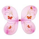 """Карнавальные крылья """"Бабочка"""" с бабочками на крыльях, цвет розовый"""