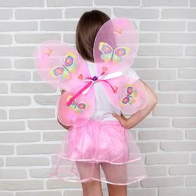 Карнавальный набор «Бабочка», 2 предмета: юбка и крылья