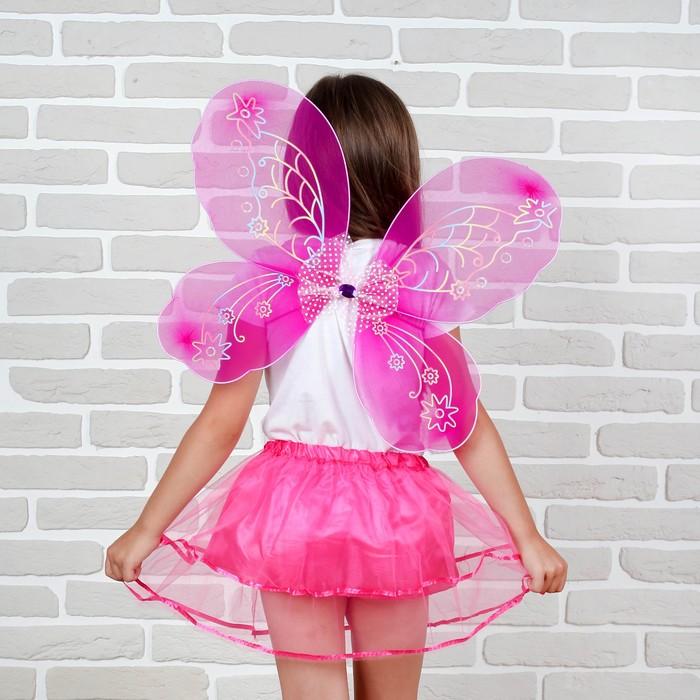 Карнавальный набор «Маленькая фея», 2 предмета: юбка и крылья - фото 455459