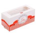 Коробочка для макарун «С любовью», 12 х 5,5 х 5,5 см