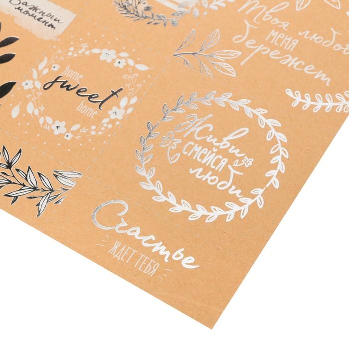 одну открытка с фольгированием на дизайнерской бумаге безусловной декоративности лилейника
