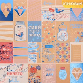 """Paper crafting for scrapbooking with embossed """"Dream"""", 30,5 × 30,5 cm, 300 g/m"""