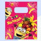 """Пакет полиэтиленовый """"Банана"""" Гадкий Я 17*20 см"""