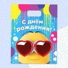 """Пакет полиэтиленовый """"С днем рождения"""" Гадкий Я 23*29,5 см"""