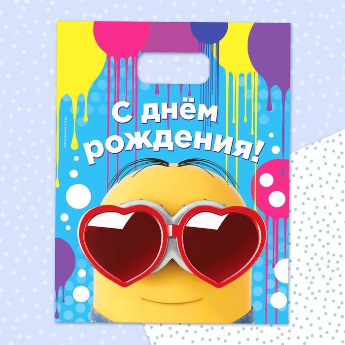 """Пакет полиэтиленовый """"С днем рождения"""" Гадкий Я 23*29,5 см - фото 180398926"""