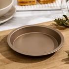 Форма для выпечки Доляна «Золото», 16×2,5 см, антипригарное покрытие - фото 308043271