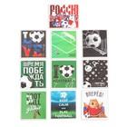 Stickers set Football, 6 × 7 cm, 10 PCs
