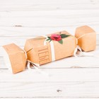 Коробка хлопушка «Тебе», 11 х 5 х 5 см