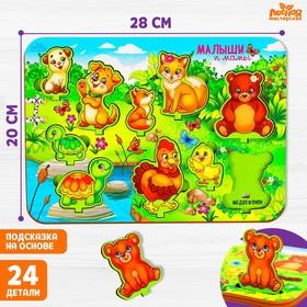 Рамка - вкладыш развивающая 3Д «Мамы и детеныши»