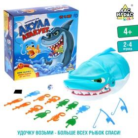 Настольная игра «Акула атакует», удочки, кубик