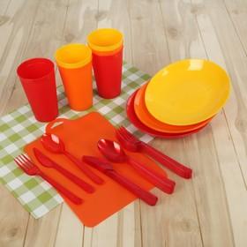 Набор посуды на 6 персон, 34 предмета в тубусе