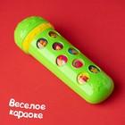 Музыкальная игрушка «Микрофон Весёлые мелодии», зелёный, красный, 16 песенок