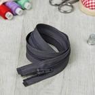 Молния для одежды «Спираль», разъёмная, №7, 50 см, цвет серый