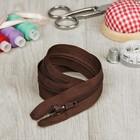 Молния для одежды «Спираль», разъёмная, №7, 50 см, цвет коричневый