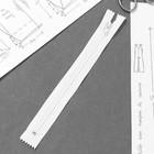 Молния для одежды «Спираль», неразъёмная, №3, 20 см, цвет белый