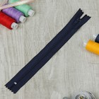 Молния «Спираль» №3, неразъёмная, 20 см, цвет тёмно-синий